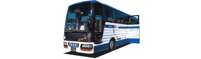 大型バス(リフト付き)