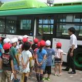 バス出前授業