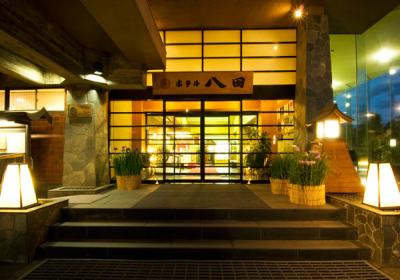 ホテル八田(山梨県笛吹市 石和温泉)