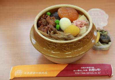 おぎのや諏訪インター店(長野県諏訪市)