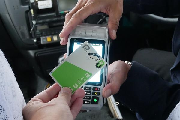 ICカード利用風景